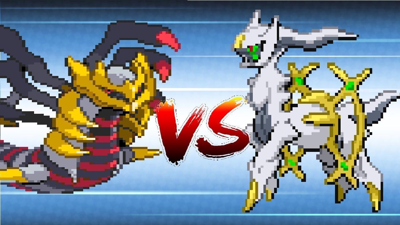 Pokemon Arceus vs Giratina & Dialga & Palkia - YouTube Giratina Palkia Dialga Vs Arceus