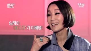 """[연극 """"메디아"""", 뮤지컬 """"꽃보다 남자"""", 뮤지컬 """"…"""
