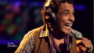 محمد منير والويلارز .. الليله يا سمرا ..من كوك ستوديو   Wailers ft Mounir - Cokestudio