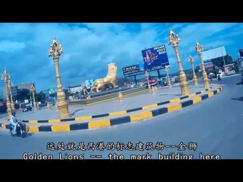 Sihanoukville City Tour  Job's Life in Cambodia