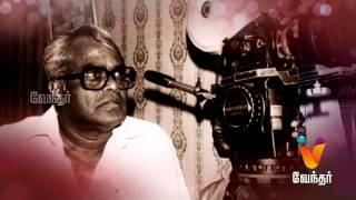 Thadam Pathithavarkal – Director k.balachander Special promo video 06-09-2015 Episode 48 Vendhar Tv sunday shows promo video 6th September 2015