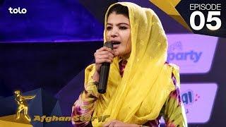 Afghan Star S12 - Episode 05 - Top160 / فصل دوازدهم ستاره افغان - ۱۶۰ بهترین