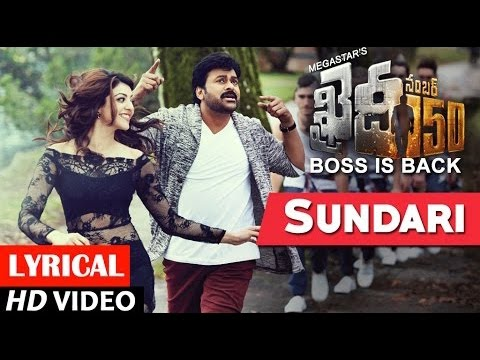 Sundari Full Song lyrical | Khaidi No 150 | Chiranjeevi, Kajal | Rockstar DSP| NH9 News