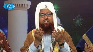 IFTAR Monajat | Ep-29 | Rtv Islamic Show