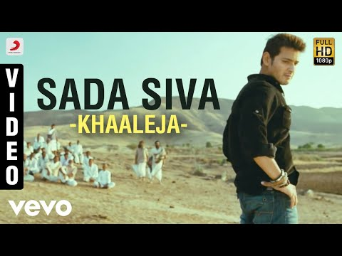 Khaaleja - Sada Siva Video | Mahesh Babu,...