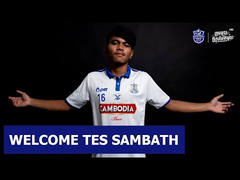 INTRODUCING OUR NEW NUMBER 16