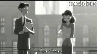 I found love مترجمه