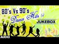 Download 80's Vs 90's Dance Hits | Audio Jukebox | Bollywood Top Dance Songs MP3 song and Music Video