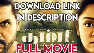 THAMBI HD KARTHI JOTHIKA|FULL MOVIE DOWNLOAD LINK IN DESCRIPTION