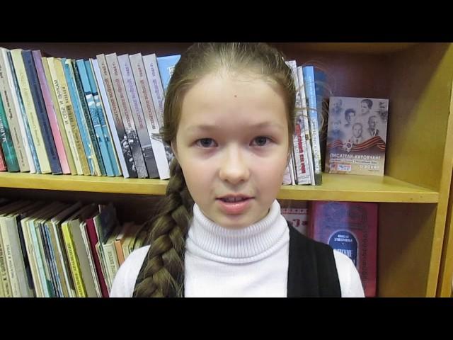 Изображение предпросмотра прочтения – ИринаПасынкова читает отрывок изпроизведения «Пожелание друзьям» Б.Ш.Окуджавы