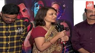 Oka Chinna Viramam Song Launch by Amala Akkineni  | Oka Chinna Viramam Movie
