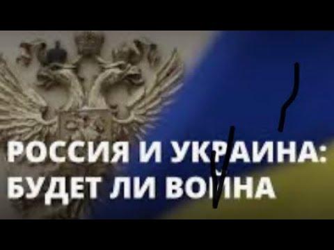 Табах на Канале «Прямой» ТВ, Что Делать Многострадальной УкраИне?!!!