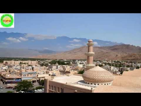 Top 10 Largest Cities or Towns of Oman
