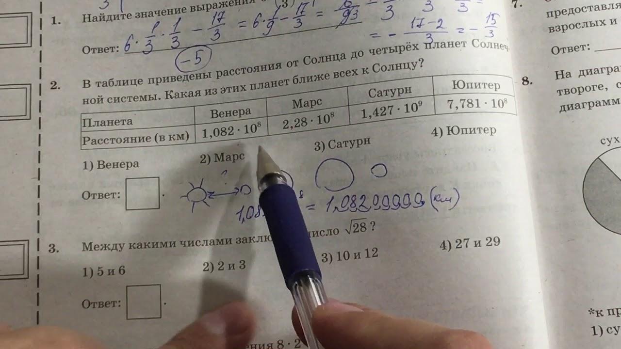 Огэ гдз математика 36 по вариантов 2018 ответы ященко