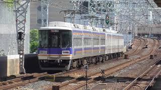 2018.5.24 南海電鉄 7000系 + 10000系 7117F + 10004F  特急サザン なんば 南海電車 南海車両一覧