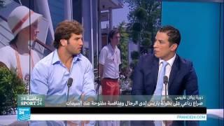 دورة رولان غاروس - صراع رباعي على بطولة باريس لدى الرجال