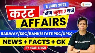 Current Affairs | 8 June Current Affairs 2021 | Current Affairs Today by Krati Singh