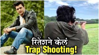 Riteish Deshmukh SHOOTING | रितेशने केलं TRAP SHOOTING! | Mauli, Lai Bhari