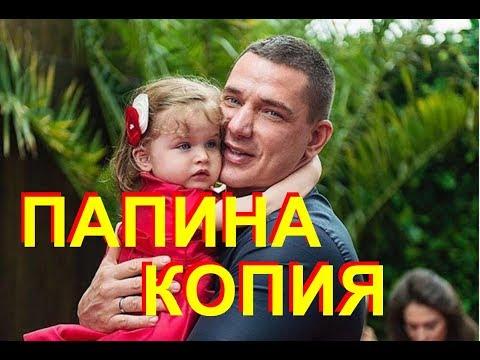 Теона, дочь Ксении Бородиной - точная копия Курбана Омарова.