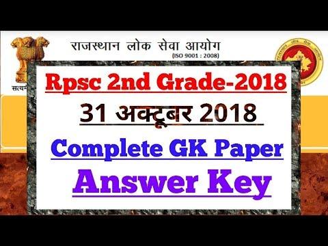 Rpsc 2nd Grade::31अक्टूबर 2018 के Complete  GK पेपर की Answer Key By Dr.Ajay Choudhary