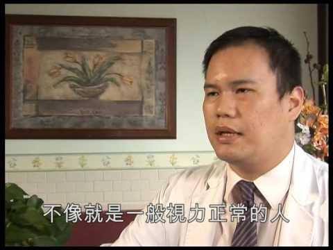 臺北市立聯合醫院陽明院區的一天:眼科特別門診 - YouTube
