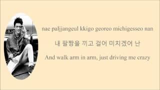 "GOT7 ""하지하지마(Stop stop it)"" lyrics [Eng+Han+Rom]"