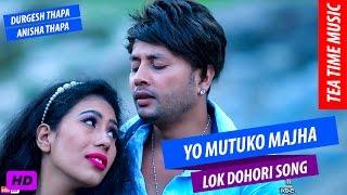 New Lok Dohori Song Rakheko Thiya Yo Mutuko Majha By Indra Patel & Purnakala BC