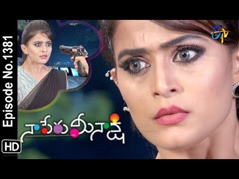 Download Naa Peru Meenakshi | 2nd November 2019  | Full Episode No 1381 | ETV Telugu