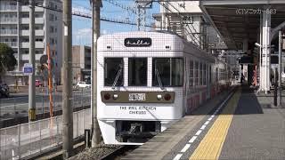 西鉄6050形「THE RAIL KITCHEN CHIKUGO」試運転中!