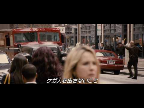 デッド・オア・ラン(予告編)