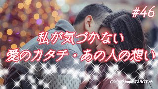 2018/11/09おかげさまでチャンネル登録3000名様超えました✴  みなさま本...