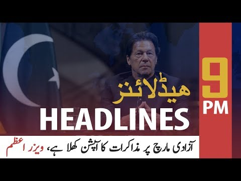 ARYNews Headlines |Million