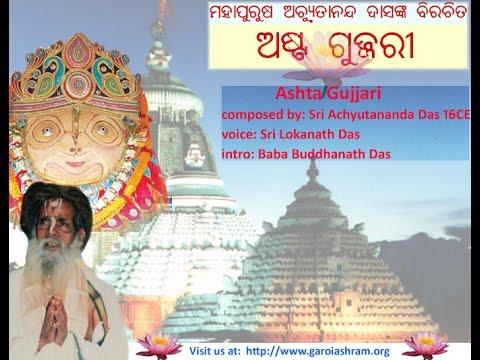 Ashta Gujjari  by Mahapurusha Achyutananda Das