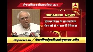 "FULL PC: ""Chief Justice Should Be Known For Being Impartial"" Says Kapil Sibal 