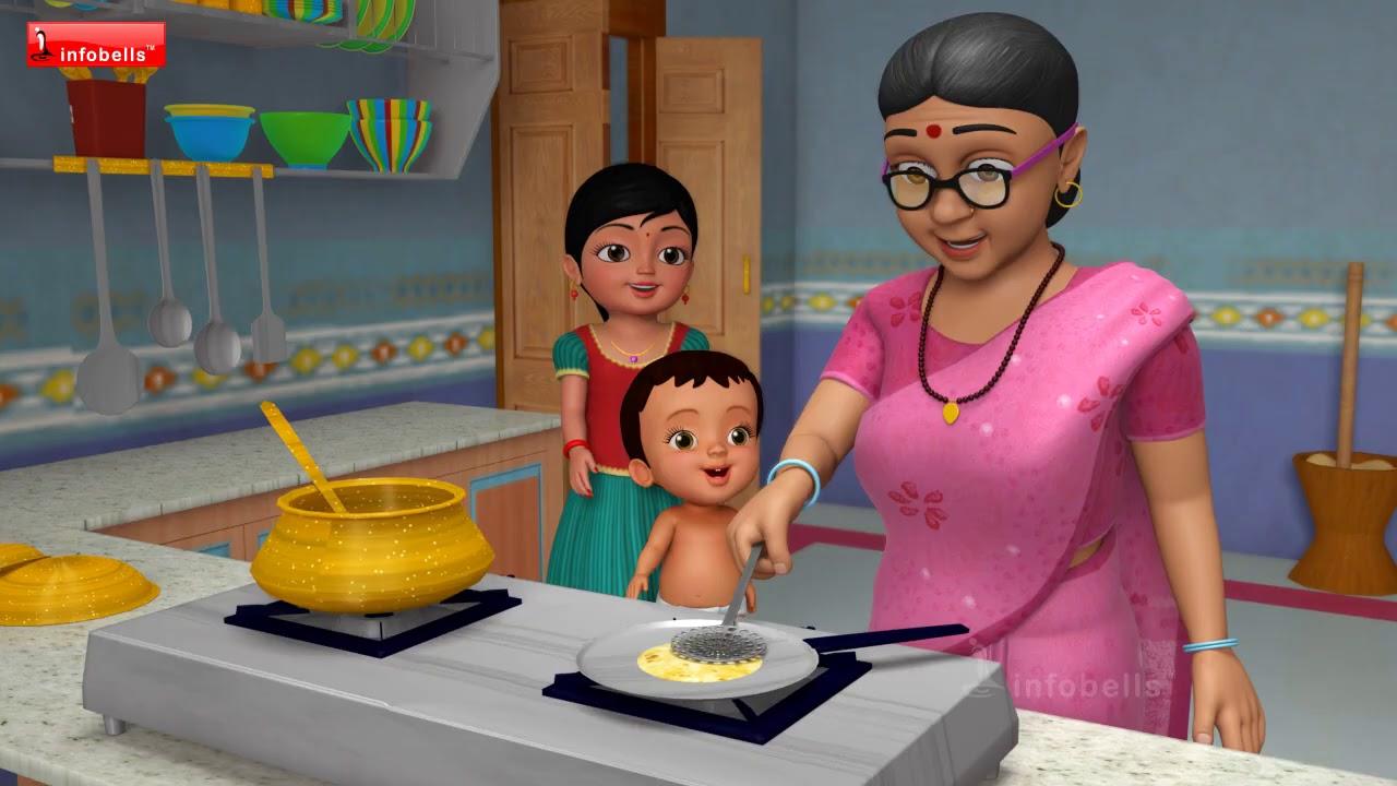 Download ಅಜ್ಜಿ ಅಜ್ಜಿ ಅಜ್ಜಿ - Grandma Song | Kannada Rhymes for Children | Infobells