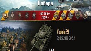 T 54 Советская ИМБА. Редшир - Стандартный бой World of Tanks 0.9.15 WОT