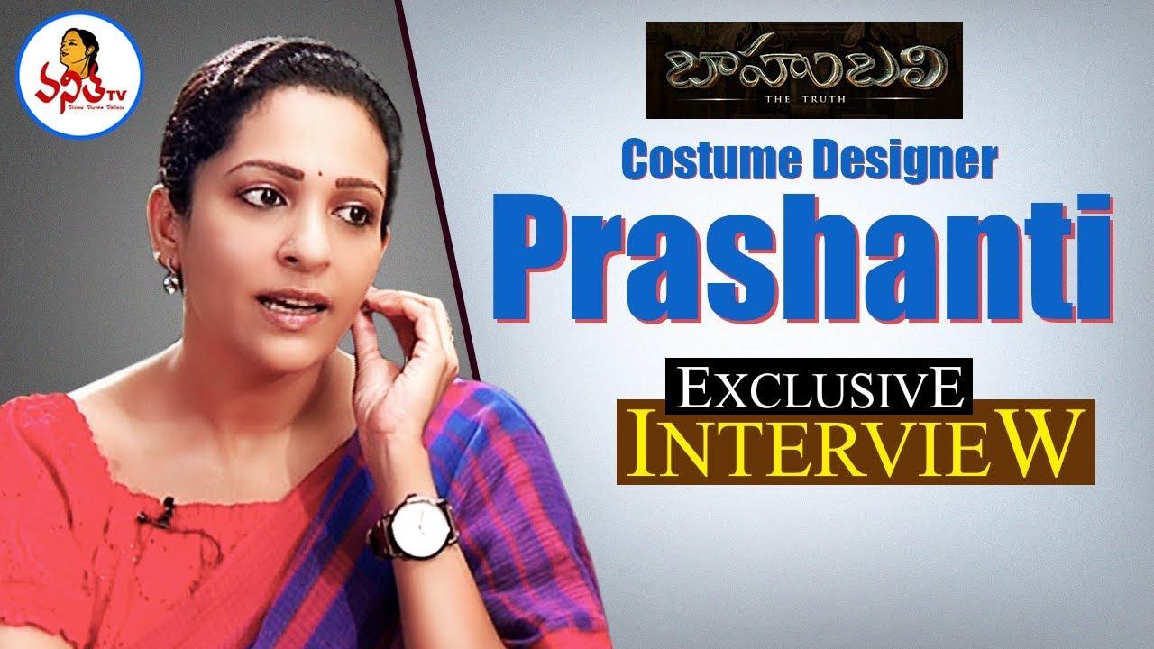 Baahubali Costume Designer Prashanti Tipirneni Exclusive Interview Ganesh Chaturthi Vanitha Tv Youtube