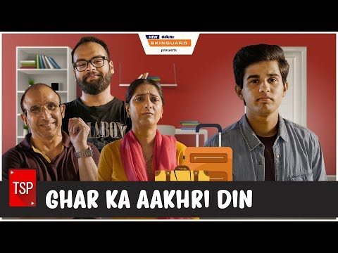 Ghar Ka Aakhri Din | The Screen Patti | Short Film of the Day