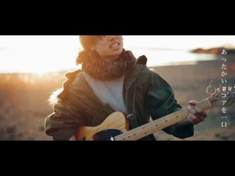 Saucy Dog「いつか」MUSIC VIDEO