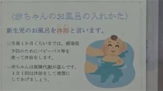 妊婦(両親)教室 (保健センターのページ) http://www.city.suita.osa...