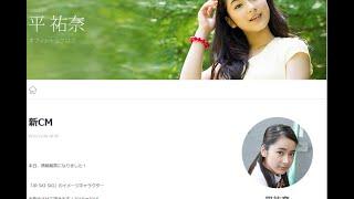 http://bit.ly/1GdXrTv 女優の平祐奈が、 女優でモデルの 山本舞香とと...