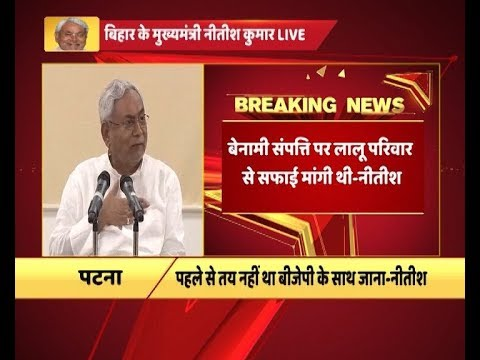 Nitish Kumar blames Lalu yadav, RJD for split with Grand Alliance