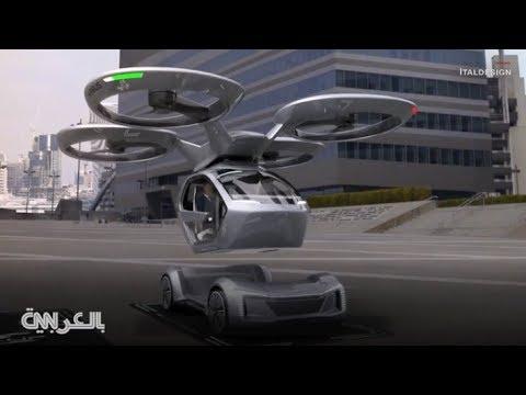 سيارات الخيال العلمي الطائرة ستصبح حقيقة.. وتنطلق من دبي  - نشر قبل 3 ساعة