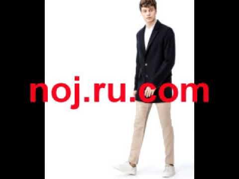 Witt интернет магазин одежды
