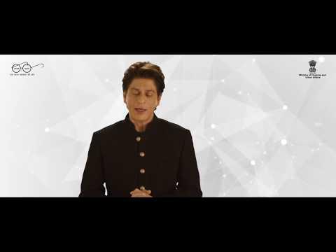 Swachh Survekshan 2018 - Open Defecation Free Cities ft. Shah Rukh Khan