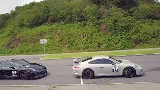 Appalachian Driving Experience Promo 1