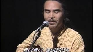 Takashi Hirayasu & Bob Brozman, Chon Chon Kijimuna & Chinnuku Jushi News 23