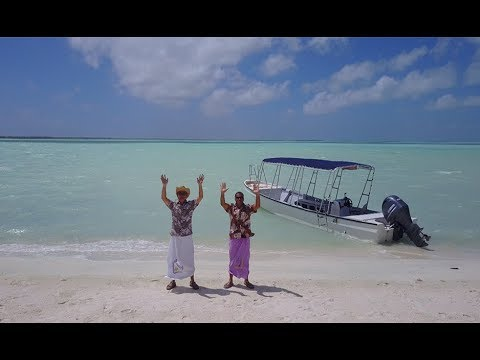 地球第一道曙光 KIRIBATI 吉里巴斯 Christmas Island 聖誕島