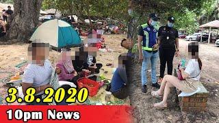 MALAYSIA TAMIL NEWS 10PM 3.8.2020 ஆயிரம் வெள்ளி அபராதம் ரத்து