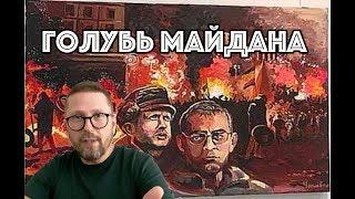 Download Пашинский должен сидеть подольше Mp3 and Videos